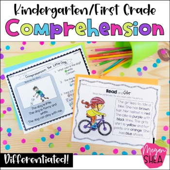 Differentiated Kindergarten/ First Grade Reading Comprehension Pack