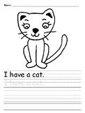 Differentiated Kindergarten Writing Prompts