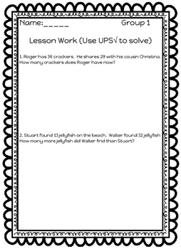 Differentiated Lesson Work Bundle