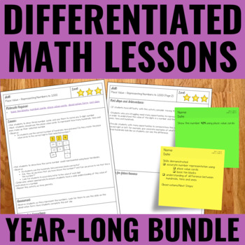 Differentiated Lessons for Guided Math - GROWING BUNDLE