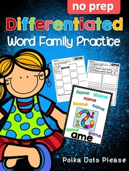 Differentiated Long A Word Family Printables and Posters for CVCe