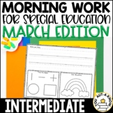Intermediate Special Education Morning Work: March Edition
