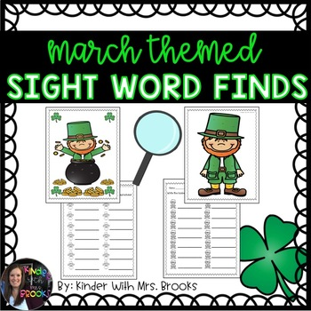 Differentiated March Sight Word Finds
