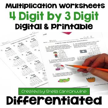 Multiplication Worksheets 1 Digit Teaching Resources | Teachers Pay ...
