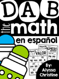 Differentiated Math Worksheets in SPANISH / en español