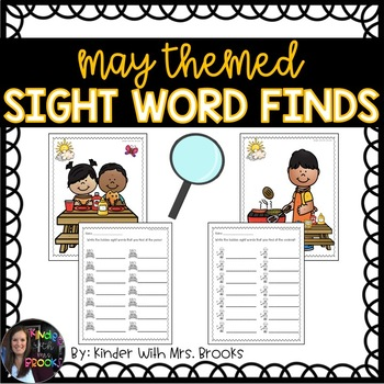 Differentiated May/Summer Sight Word Finds