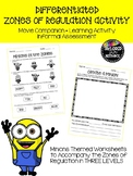 Differentiated Minions Themed Self Regulation Activity