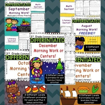 Differentiated Morning Work Bundle August to December