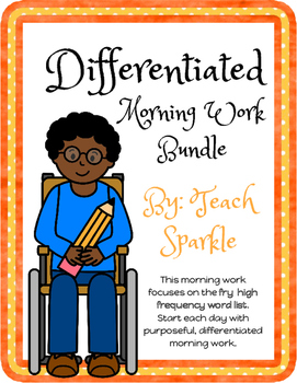 Differentiated Fluency Morning Work Bundle (First 100 Fry Sight Words)
