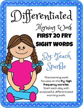 Differentiated Fluency Morning Work: First 20 Fry Sight Words