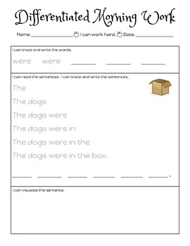 Differentiated Fluency Morning Work: Fry Sight Words 21-40