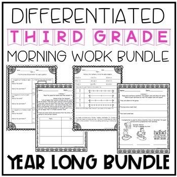 Differentiated Morning Work Year Round Bundle! Third Grade