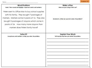 Differentiated Multi-step Math Word Problems 4th Grade Common Core (Set 3)