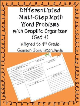 Differentiated Multi-step Math Word Problems 4th Grade Common Core (Set 4)