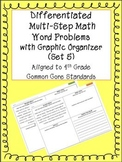 Differentiated Multi-step Math Word Problems 4th Grade Common Core(Set 5)