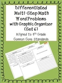Differentiated Multi-step Math Word Problems 4th Grade Common Core (Set 6)
