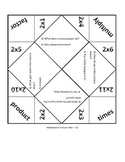 Differentiated Multiplication Fortune Teller Cootie Catchers with Jokes
