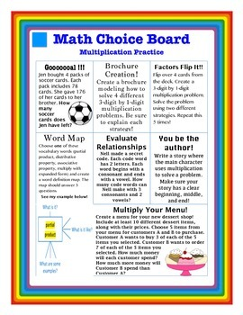 Differentiated Multiplication Practice Choice Boards