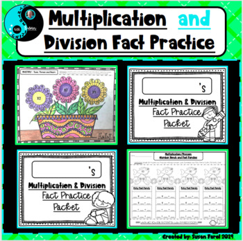 Differentiated Multiplication and Division Fact Practice Packet and Craftivity