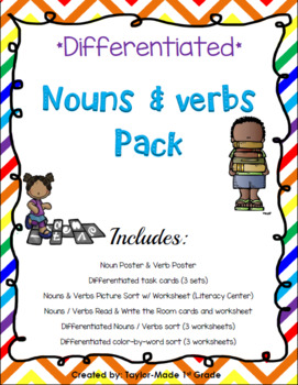 Differentiated NOUNS & VERBS Pack