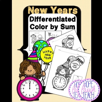 Differentiated New Years 2017 Color By Sum