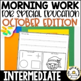 Intermediate Special Education Morning Work: October Edition {3 Levels!}