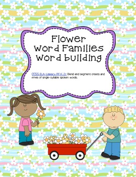 Differentiated Onset/rime flower word building - Common Core Aligned