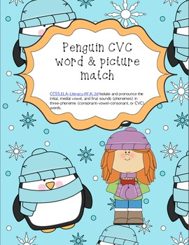 Differentiated Penguin CVC Match - word work or center (Common Core Aligned)