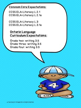 Differentiated Personal Narrative Writing with Rubrics Sample Freebie