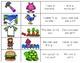 Differentiated Phonics Matching Activity - er, ir, ur