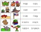 Differentiated Phonics Matching Activity - short a