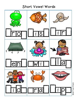 Differentiated Phonics Wipe Offs No Prep!