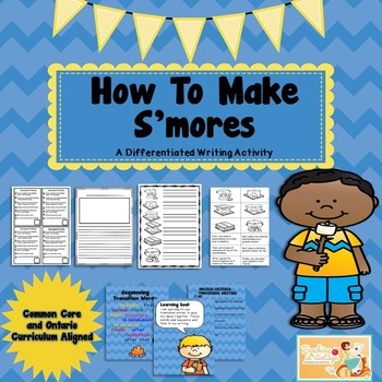 Differentiated Procedural Writing- How to Make a S'more