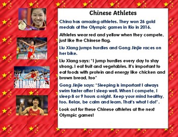 Differentiated Reading Comprehension - Chinese Athletes. Grade 1, 2 or 3.