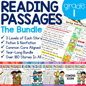 Differentiated Reading Comprehension Passages GROWING BUNDLE for 1st Grade