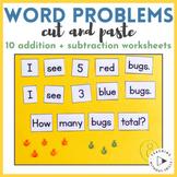 Scrambled Sight Word Story Problems: Addition + Subtraction | Kindergarten 1st