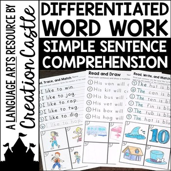 Sentence Comprehension Word Work Printables