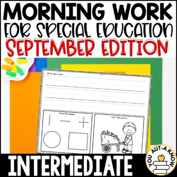 Special Education Morning Work: September Edition {Differentiated for 3 Levels!}