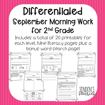 Differentiated September Morning Work or Centers for Second Grade