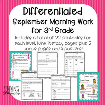 Differentiated September Morning Work or Centers for Third Grade