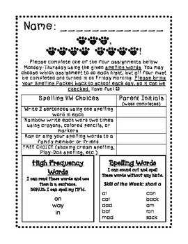 Differentiated Short Vowel Reading Street Spelling Packets with Student Choice