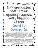 Differentiated Short Vowel Reading Street Spelling Packets