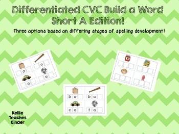 Differentiated Short a CVC Word Building Cards