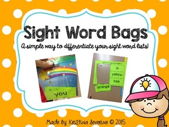 Differentiated Sight Word Bags {Freebie}