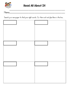 Differentiated Sight Word Center