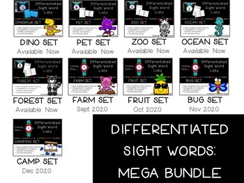 Differentiated Sight Word Lists