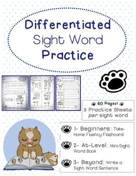Differentiated Sight Word Center (BUNDLE!!!)