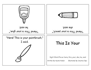 Differentiated Sight Word Readers- This Is Your