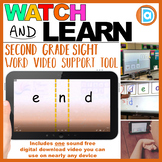 Differentiated Sight Word Resource | Video | 2nd Grade | End