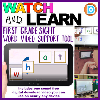 RTI | Kindergarten & First Grade Sight Word Fluency Tool | What
